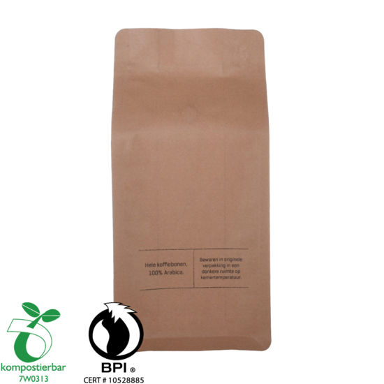 Bolsa de papel Kraft compostable OEM para té al por mayor en China